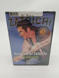 Zatoichi 3: New Tale of Zatoichi (DVD, 2002) 1963 NIB New Sealed