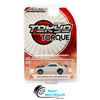 Greenlight 1:64 Tokyo Torque Series 3 -1971 Nissan Skyline 2000 GT-R (Silver)