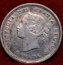 1858 Small Date Canada 5 Cents Silver Foreign Coin