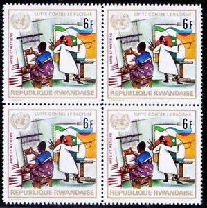 Rwanda 1972 MNH No gum Blk of 4, Painting, Textile Anti Racism, Black & White