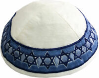 Jewish Kippah with Embroidered Stars of David - Made in Israel - Silk Yarmulka