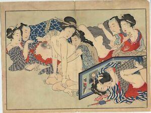 UW»Estampe japonaise érotique Hokusai  shunga ca. 1900 - C374 D45