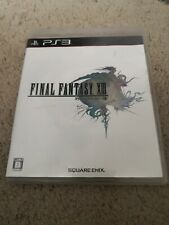 (PS3 Import) Final Fantasy XIII Japan