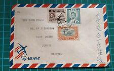 1950s-60s Thailand Bangkok King Bhumibol 3v old stamp Cover to Johore Malaya