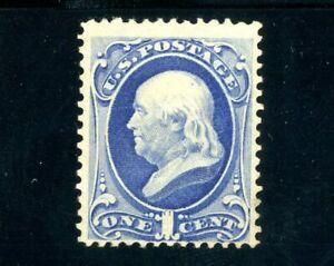 USAstamps Unused VF US 1873 Bank Note Franklin Scott 156 NG