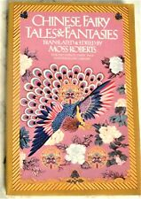 Chinese Fairy Tales and Fantasies (1979, Hardcover)