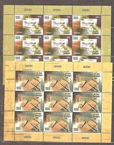 Belarus: 2 mint sheetlets, EUROPA - Writing Letters, 2008, Mi#705-706, MNH