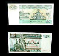 ★★ BIRMANIE / MYANMAR ● BILLET DE 20 KYATS 1996 P72 ● NEUF FDC UNC ★★