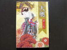 Japanese Drama Ooku Hana No Ran Special Episode DVD