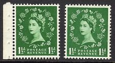 QEII: Wilding: Tudor crown : upright Wmk : SHADES:  Deep Green & Green