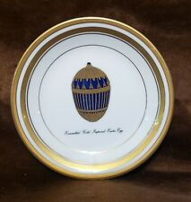"Faberge Enameled Gold Imperial Easter Egg 6"" Salad Plate"