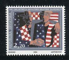 CROATIA 1994 FRATERNAL UNION/STARS/FLAG/MENS MNH