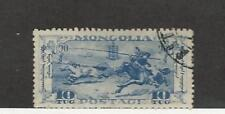 Mongolia, Postage Stamp, #74 Used, 1932 Horse