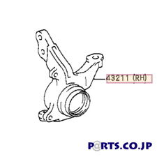 4321142060 Genuine Toyota KNUCKLE, STEERING RH 43211-42060 Free Ship from JAPAN