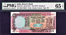 India 10 Rupees ND (1977) Sign. M.Narasimham Pick-81c GEM UNC PMG 65 EPQ