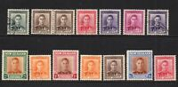New Zealand Part Set of Stamps c1947-52 Mounted Mint and Used (6484)
