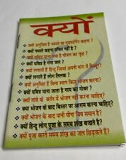 Why Kyon Hindi Pocket Book to know learn India Hindu culture tradition customs