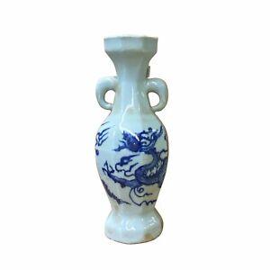 Chinese Blue White Porcelain Dragon Octagonal Round Shape Small Vase ws1630