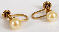 VINTAGE 14K YELLOW GOLD FINE FASHION PEARL STUD SCREWBACK EARRINGS FLOWER BACK