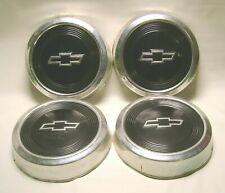 Four OEM Chevy S-10 pickup truck DOG DISH HUBCAP SET wheel cover Blazer Astro