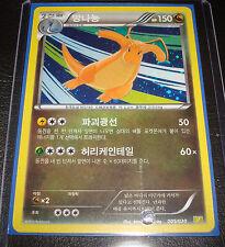 Pokemon Card/Tarjeta/Karte Holographic Dragonite (KOREAN) 망나뇽 DRAGON COLLECTION