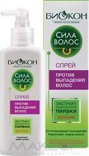 Biokon Hair Strength ANTI-HAIR LOSS CONDITIONER 150 ml