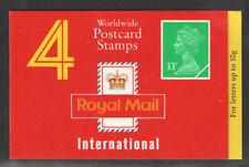 GB QEII CODICE A BARRE LIBRETTO GJ1 1991 4 x in tutto il mondo cartolina FRANCOBOLLI Cyl W1 W1 W1
