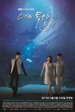 DRAMA - KOREA - I CAN HEAR YOUR VOICE - DVD BOX-SET