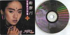 Anita Mui 梅艷芳 梅艳芳 Vol.4 1992 Rare Cover Singapore Chinese NLS Label CD FCS3249