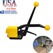 Industry Manual Sealless Steel Strapping Tools Strap the Heavy Package US SHIP