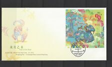 China Hong Kong 2015 FDC Silk S/S New Year of Ram Stamps