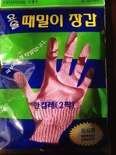 MAGIC Bath GLOVES for skin Scrubber Body Massage_One Pair 정준산업요술때장갑