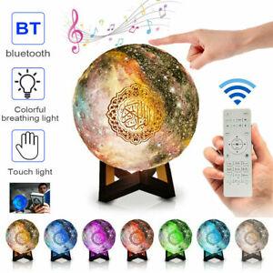 Moon Light Quran Speaker Player Wireless Bluetooth Touch Lamp Muslim Gift Eid
