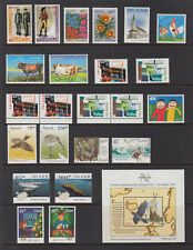 Iceland Complete Year 2003 Mint Never Hinged