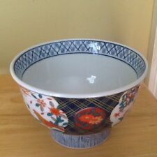 Oriental Bowl With Birds and Flowers Beautiful