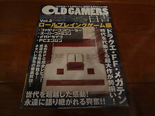 Old Gamers Hakusho Vol.2 Japan