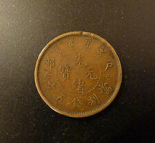1903-05 China Empire 5 Cash RARE