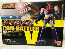 Bandai GX-50 Soul of Chogokin Combattler V