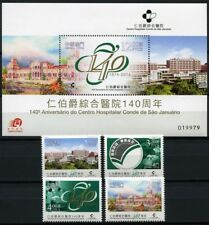 Macau Macao 2014 General Hospital Krankenhaus Klinik 1896-1899 Block 223 MNH