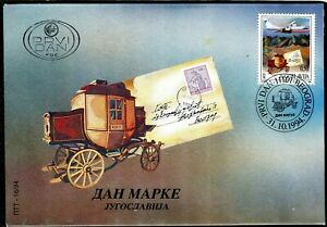 2685b - Yugoslavia 1994 - Stamp Day - FDC
