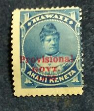 Hawaii - 1 cent blue, provisional overprint, hinged