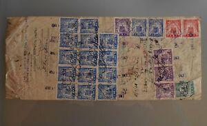 UK GB multiple Peru revenues on a 1930 british Carlisle bill of exchange draft