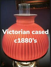"Victorian C1880 Kerosene Oil Parlor 10"" Pink Cased Ribbed Student Lamp Shade"