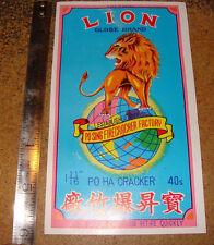 "Vintage Lion Globe Brand 1&11/16""/40's Po-Ha Cracker label- Macau"