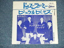 """DAVE CLARK 5 FIVE Japan Red Wax OR-1112 1964 Ex 7""""45 DO YOU LOVE ME"""