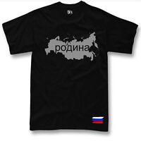 Russia T-shirt russland putin  ak-47 russian flag