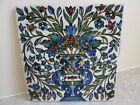 VINTAGE / ANTIQUE ?   ORNATE HAND DECORATED TILE - URN WITH FLOWERS