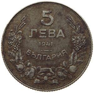 BULGARIA 5 LEVA 1941 #c20 1031