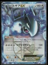 Pokemon JAPANESE Lugia EX 059/070 R BW7 Plasma Gale (Plasma Storm) Near Mint NM