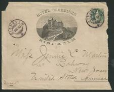 "Switzerland 1887 ""Rigi-Kulm Hotel"" cover to USA"